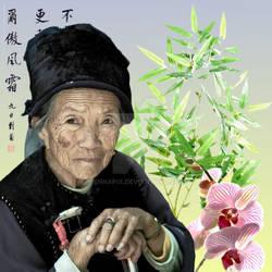 The Mona Lisa of yunnan