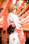 TRC - Sakura