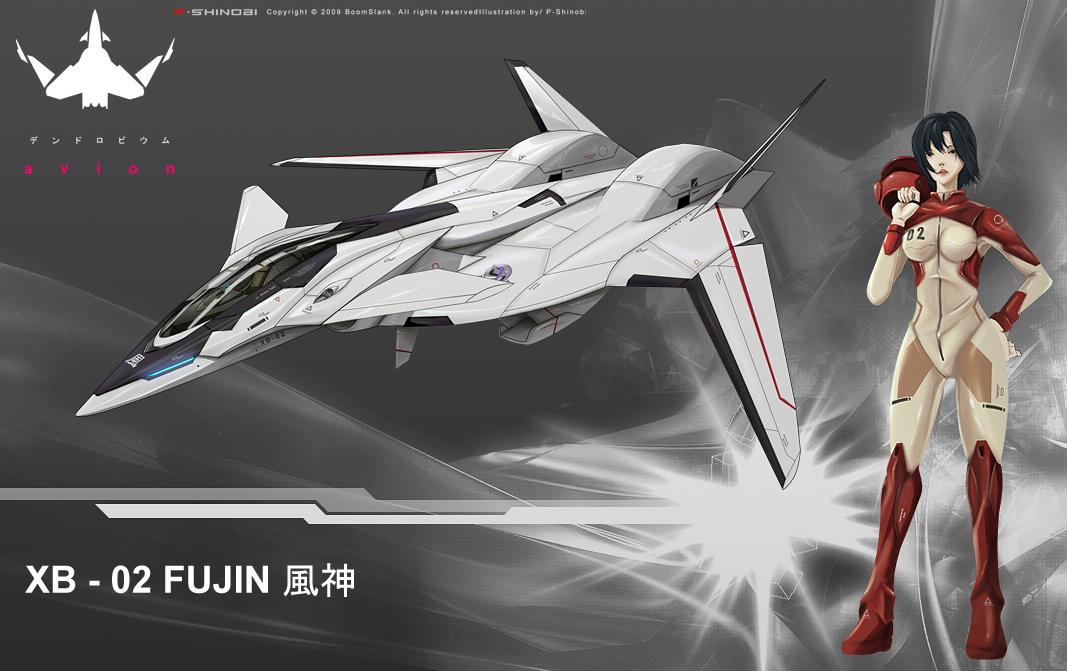 Fujin II by P-Shinobi