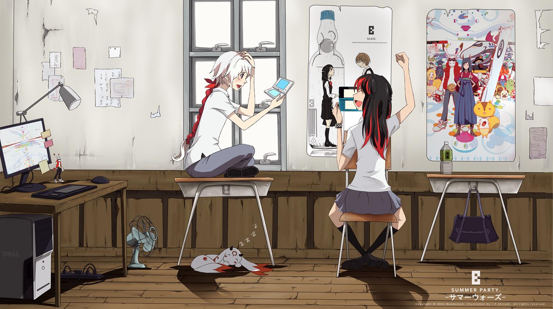 Summer Party by P-Shinobi