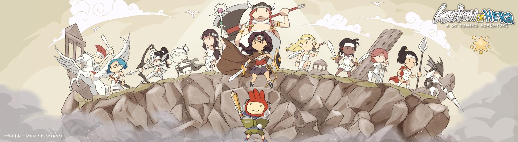 Legion of Hera by P-Shinobi