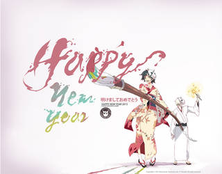 Happy New Year 2015 by P-Shinobi