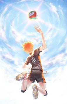 Aim for the Sun!!