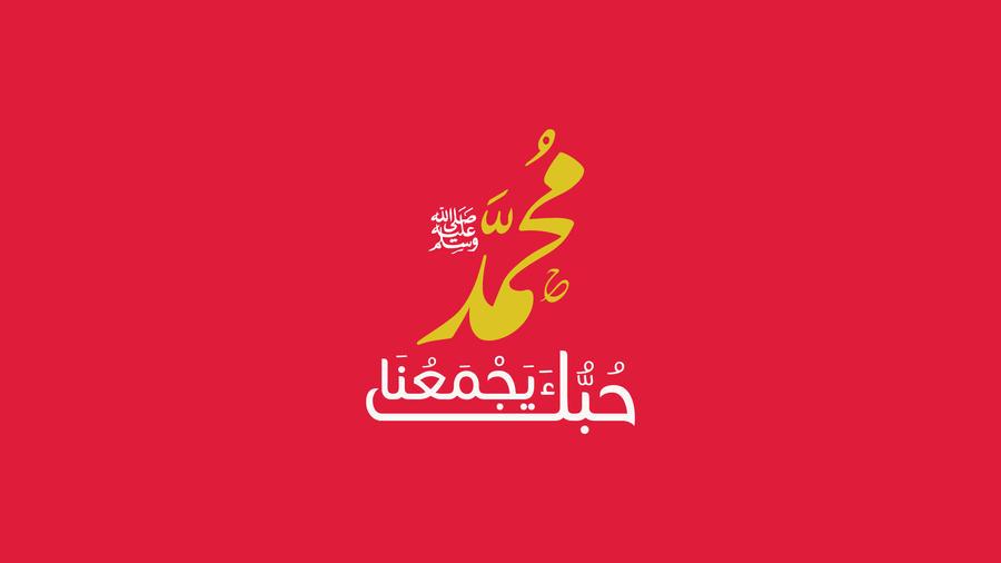 muhammad_by_star_net-d4m3k48