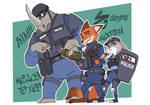 Try Everything: ZPDTU(SWAT team)