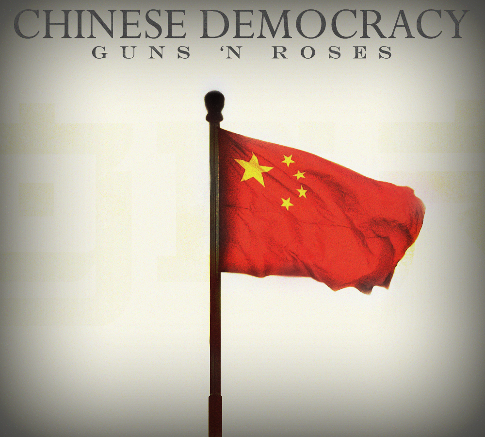 chinese democracy album cover - photo #12