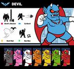 Super Smash Bros. Devil by P-Fritz