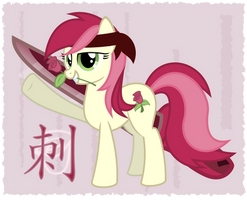 [Request] Roseluck by Puetsua