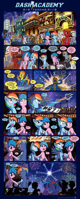 Chinese: Dash Academy 6 - The Secrets We Keep p16