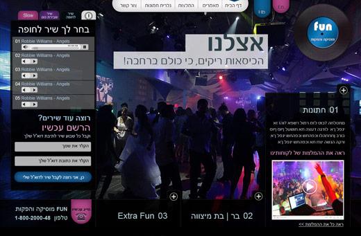 Webdesign of DJ site1 by nikye on DeviantArt