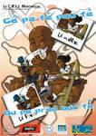 Poster of LilPapa Lil Maman by Hieldjo