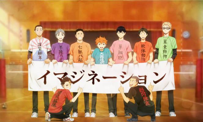 Imagination - Karasuno Volleyball Club