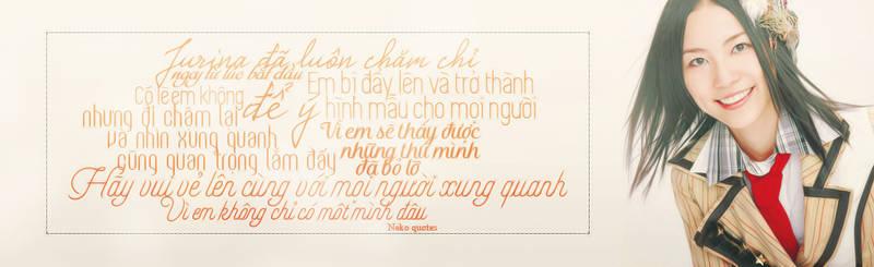 Cover quotes #11 - Matsui Jurina