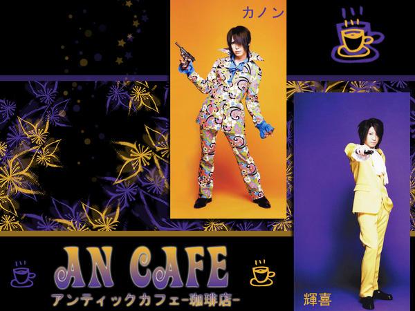 AN CAFE (Visual/Oshare kei) Nyappy! X3 - Página 2 An_Cafe__Kanon_and_Teruki__wp_by_BlueButterflyLiz