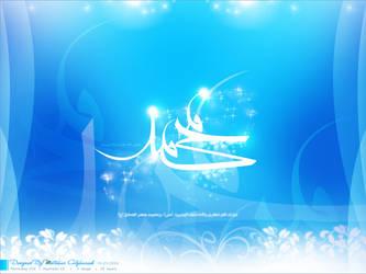 Mohamed, God Prophet wallpaper by zooro