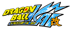 Logo - Dragon Ball Kai Anime Original by VICDBZ