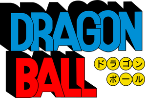 Logo - Dragon Ball Anime Original 01 by VICDBZ
