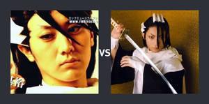 The battle for Byakuya