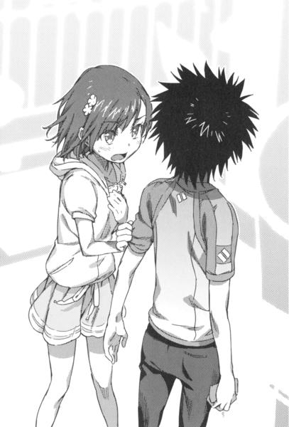 touma and misaka relationship help
