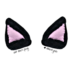 PNG Cat ears by daintyish