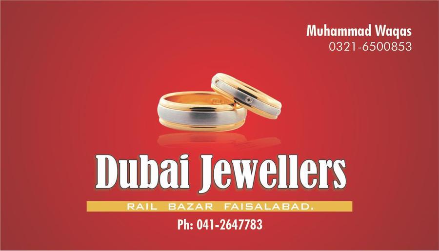 Business card dubai jewellers by asaleem on deviantart business card dubai jewellers by asaleem reheart Choice Image