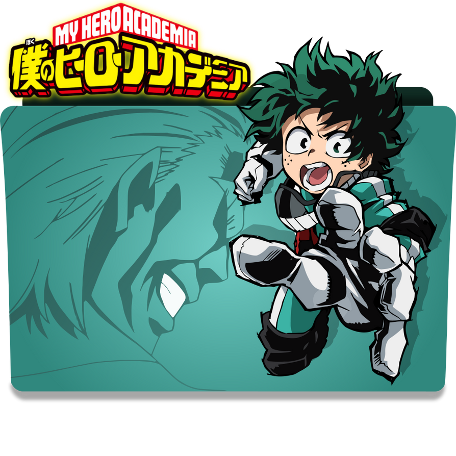 My Hero Academia Png: My Hero Academia Folder Icon By ThePi7on On DeviantArt