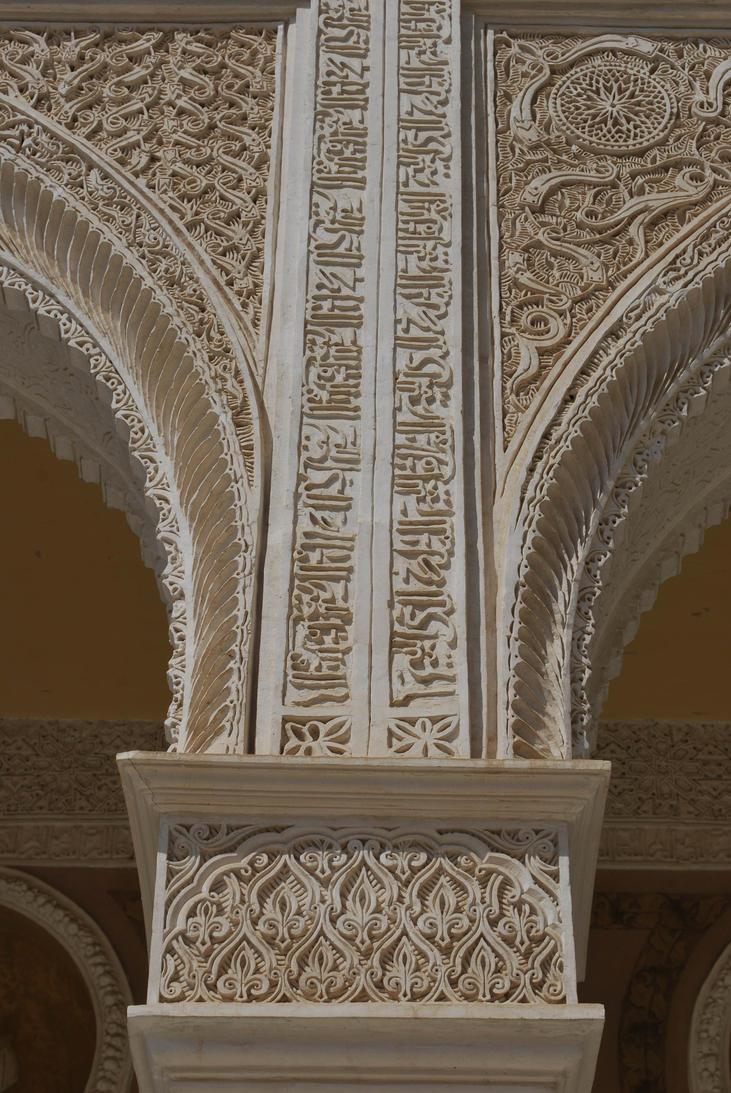 Architectural detail - La Casa de Pilatos by ReneHaan