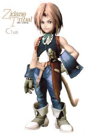 Favourite gaming platform PS2 Favourite cartoon character Zidane Tribal