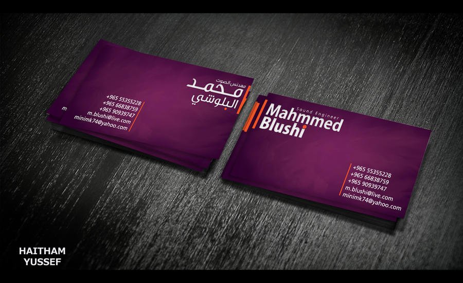 Business card sound engineer by haithamyussef on deviantart business card sound engineer by haithamyussef reheart Gallery