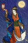 Kuzunoha-sama