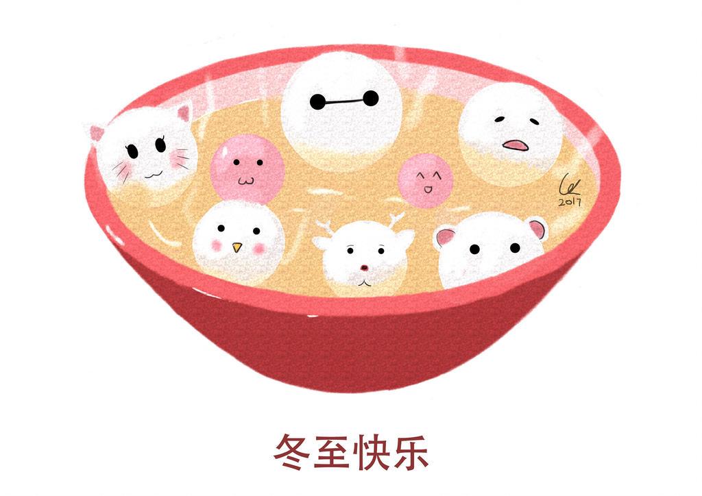 riceball by artofgx