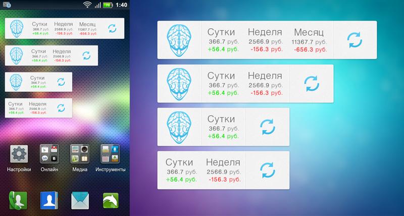 Android widget design by Southx on DeviantArt