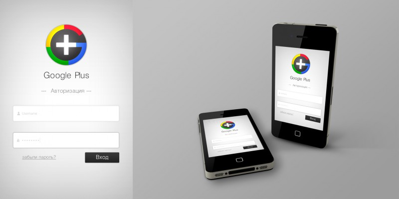 Google Plus Login page by Southx