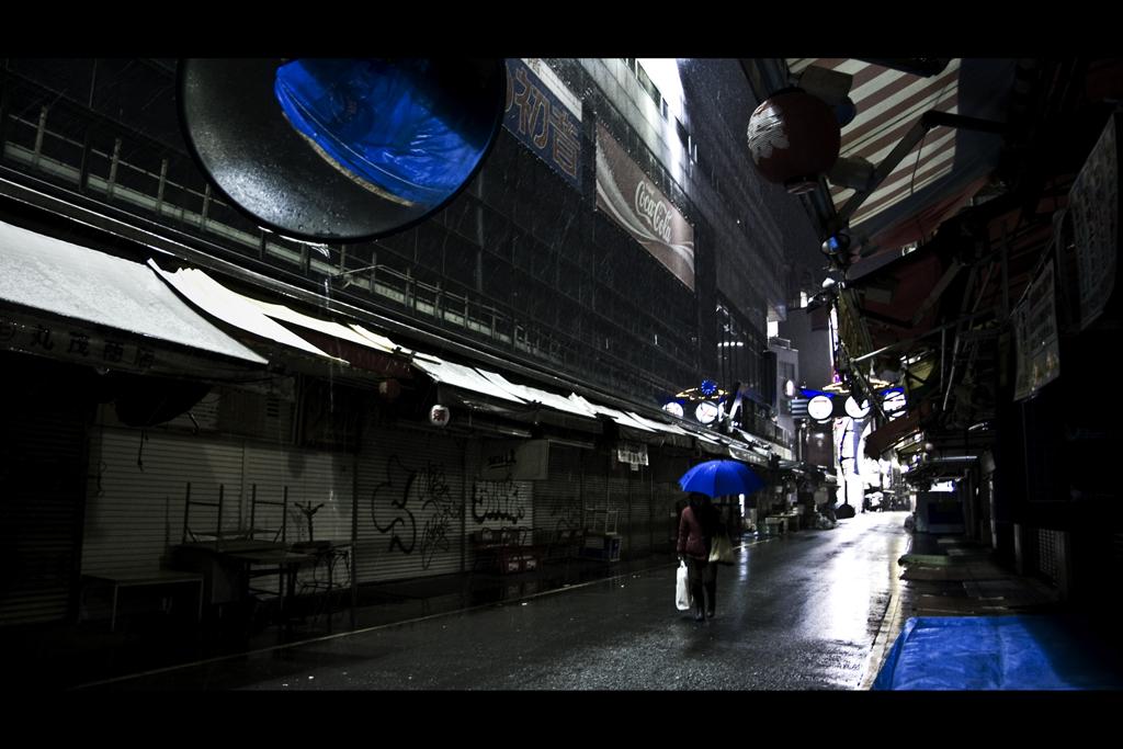 cold Ueno by recep-bg