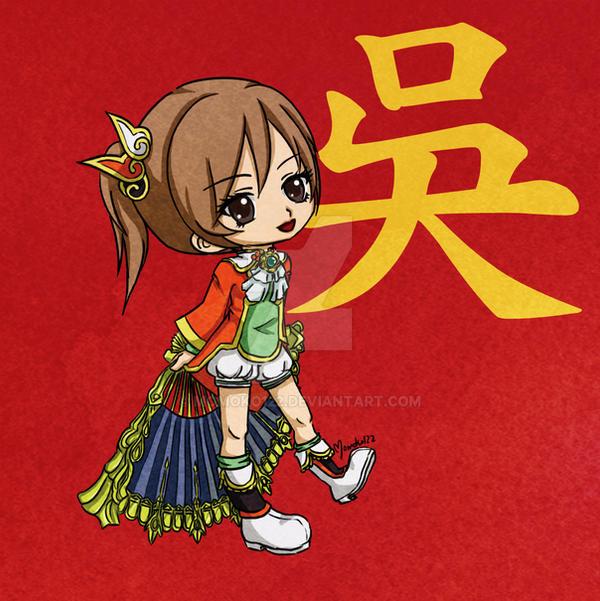 Xiao qiao dynasty warriors 8