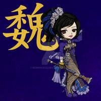 Dynasty Warriors 8 - Zhen Ji