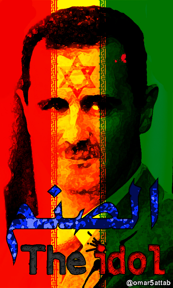 Bashar The Coward by Omar-Khattab
