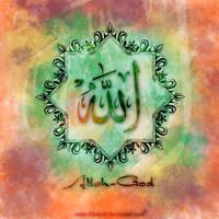 Allah-God by Omar-Khattab