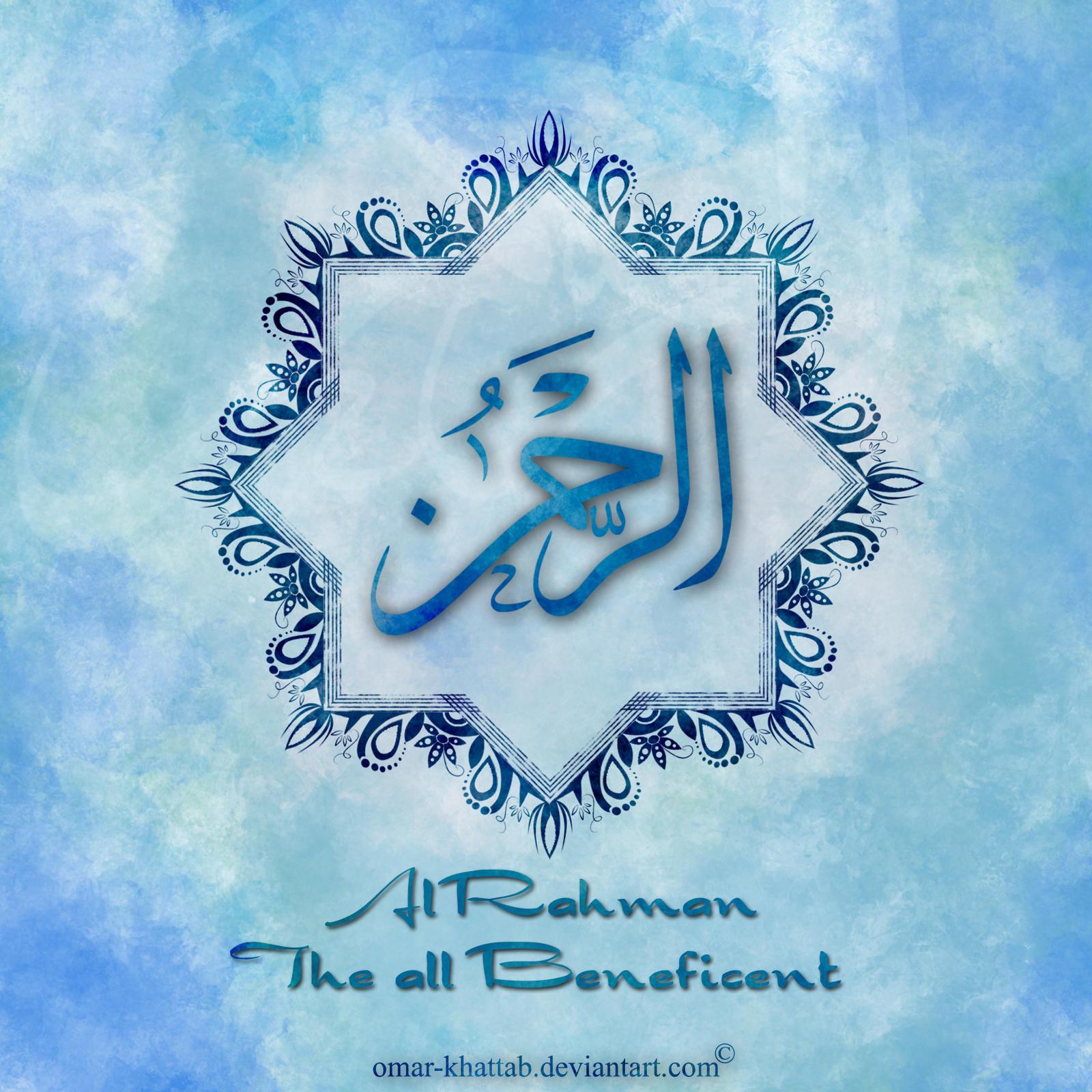 Al Rahman by Omar-Khattab