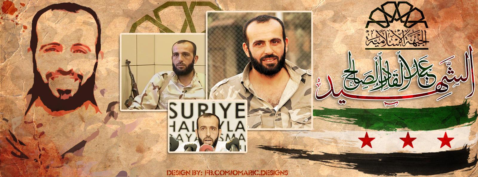 Martyr Abd Al-Qadir Al-Salih by Omar-Khattab