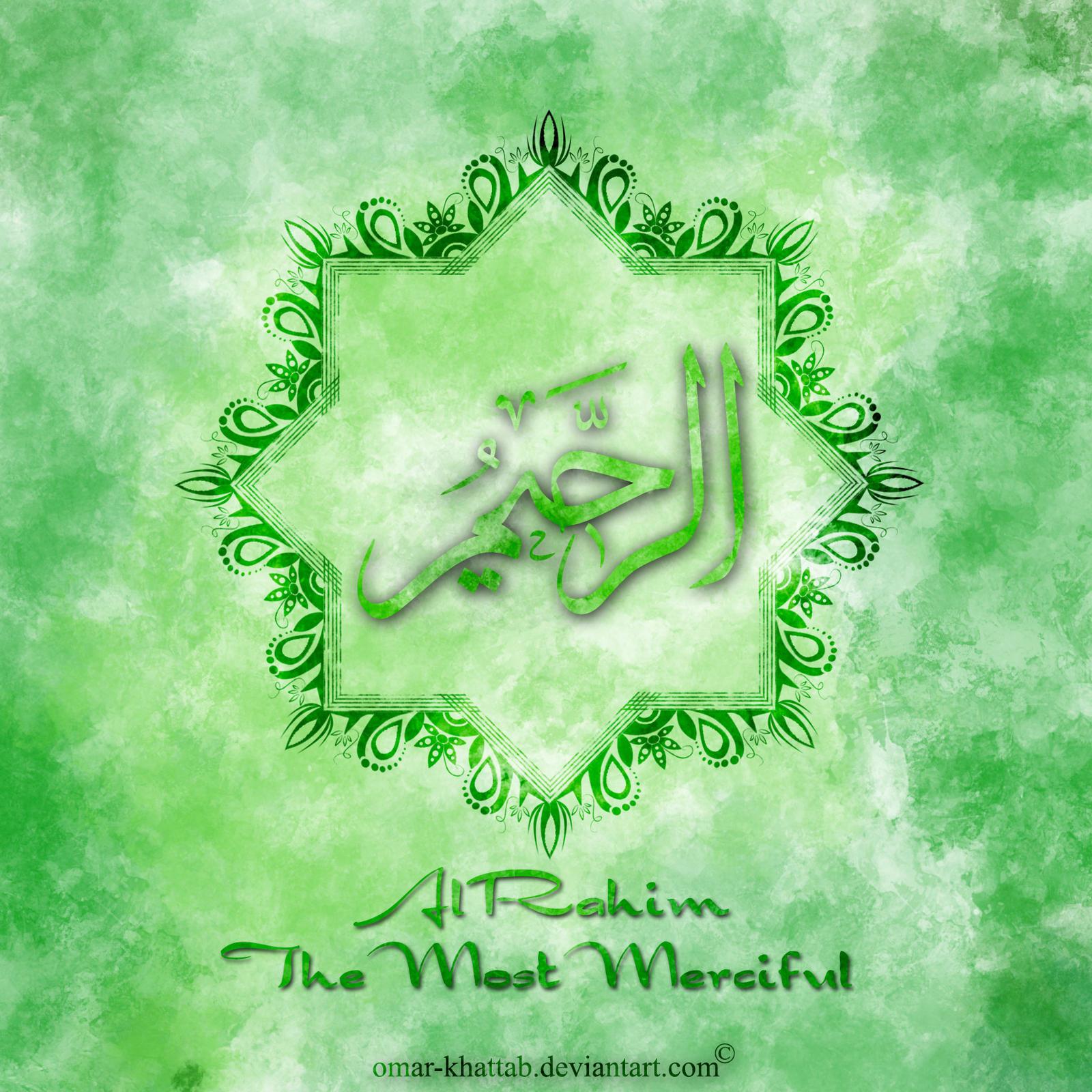 Al Rahim by Omar-Khattab