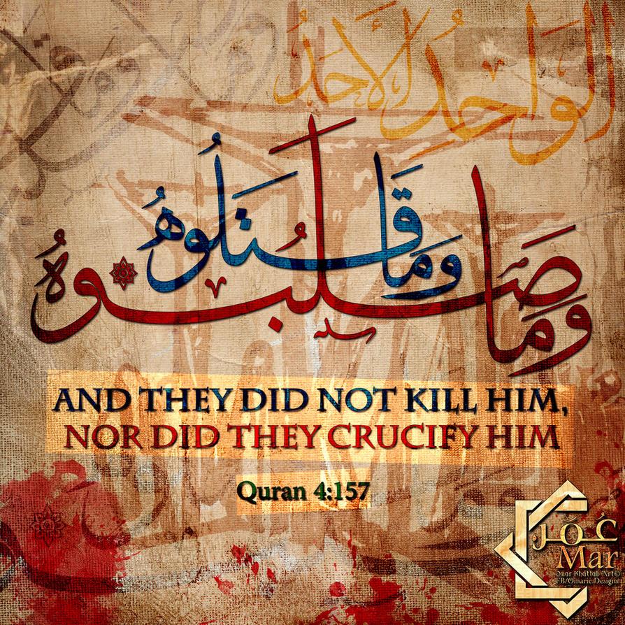 Was Jesus killed !! by Omar-Khattab