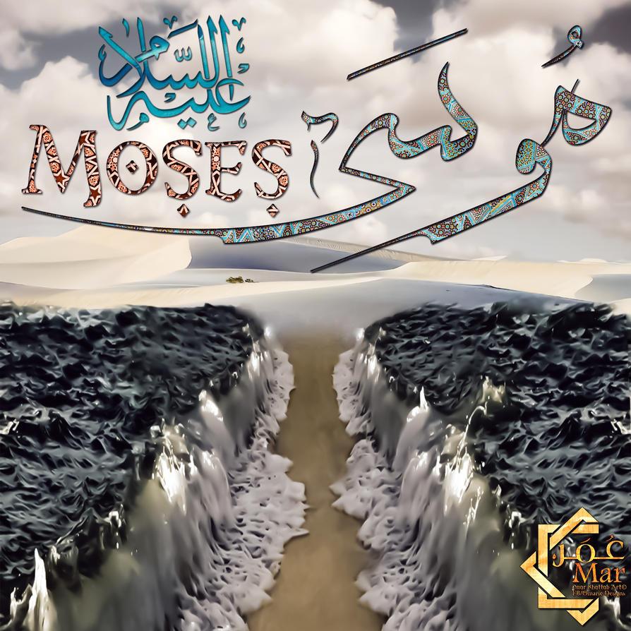 Musa [Moses] by Omar-Khattab