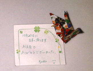 papercrane by ahci