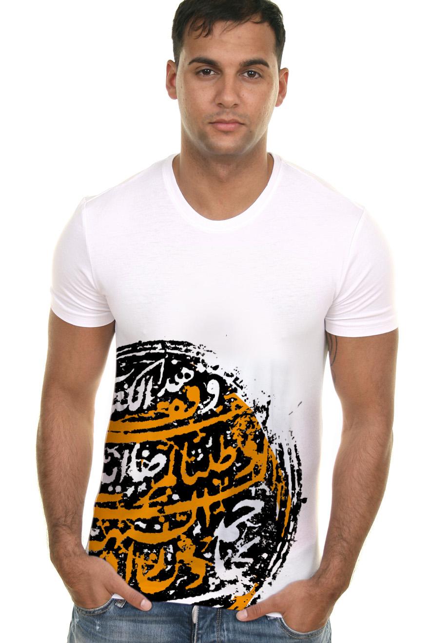 Design t shirt arabic - Arabic Tshirts By Homatash3802 Arabic Tshirts By Homatash3802
