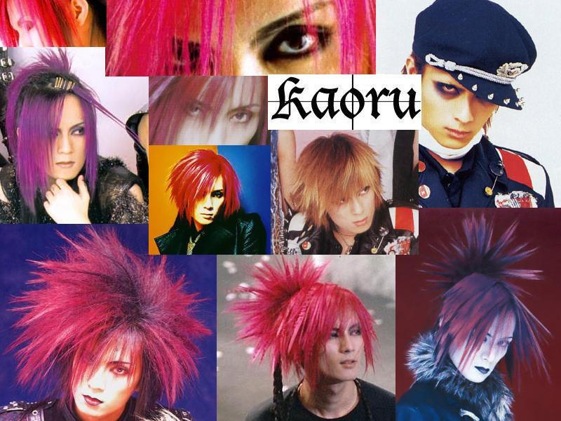 Kaoru of Dir en Grey collage by Daisukesama