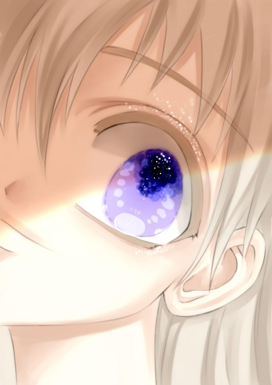 Starry Eyed Lydia