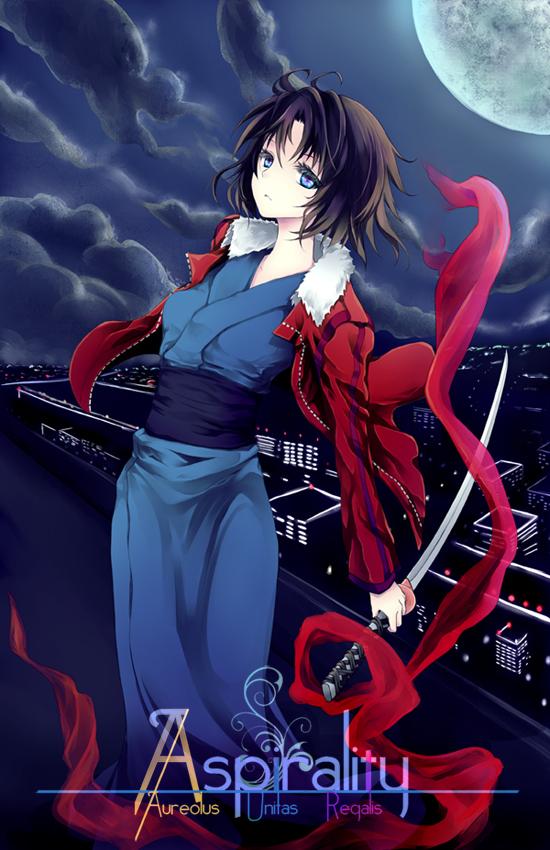 Commission - Kara no Kyoukai by Nobu-Hazel