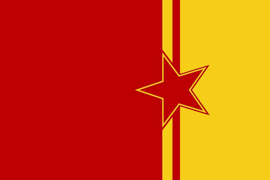 ASUN Flag by Pyrosity