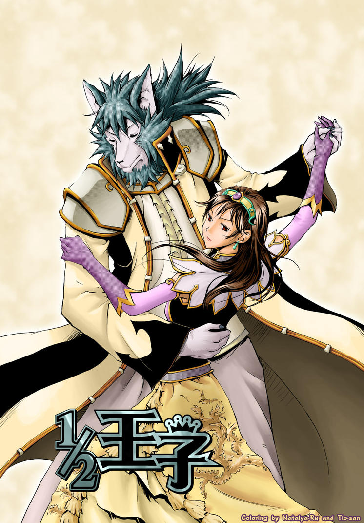 Half Prince Vol.9 ch48 V.2 by Natalya-Ru